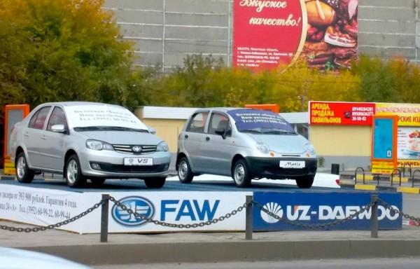 12 FAW V5 Daewoo Matiz