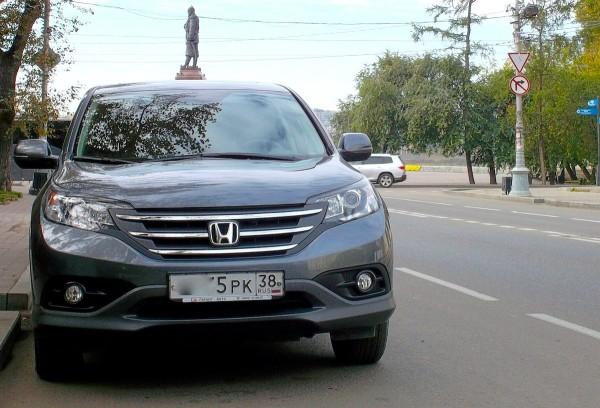 13 Honda CR-V