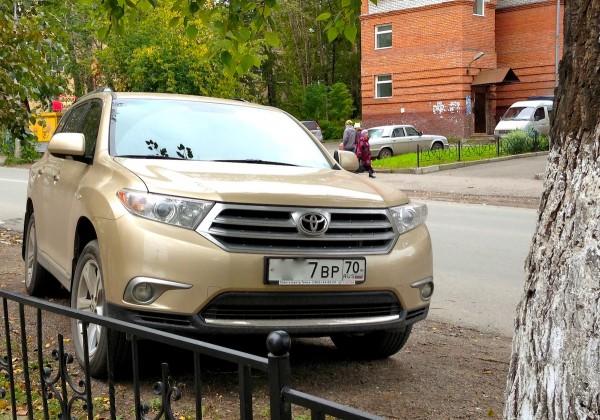 13b Toyota Highlander