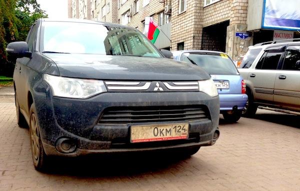 14 Mitsubishi Outlander