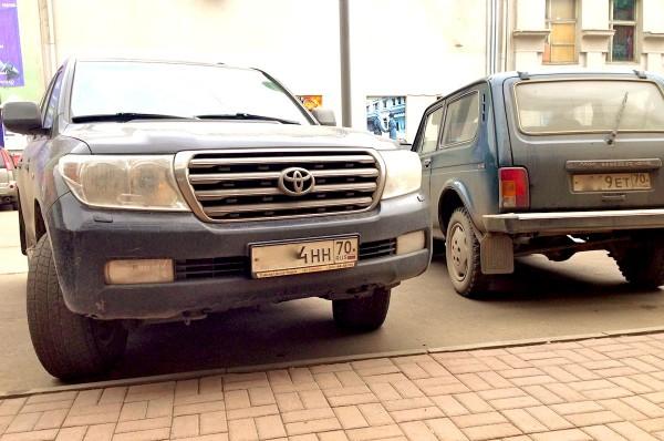 5 Toyota Land Cruiser Lada 4x4