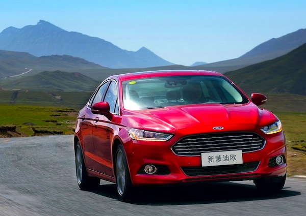 Ford Mondeo China September 2013. Picture courtesy of Bitauto.com