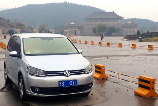 1 VW Touran