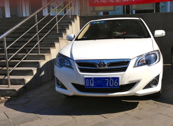 10 Toyota Corolla EX