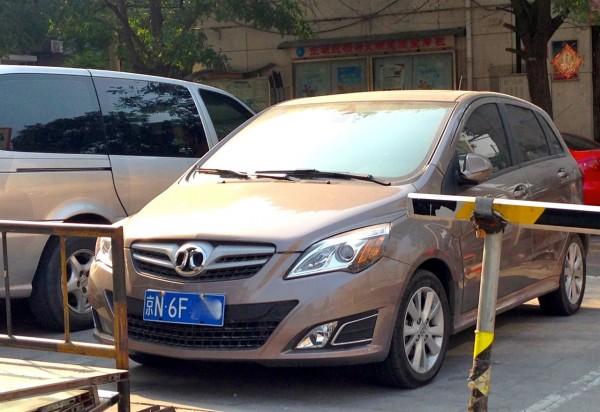 5 Beijing E Series