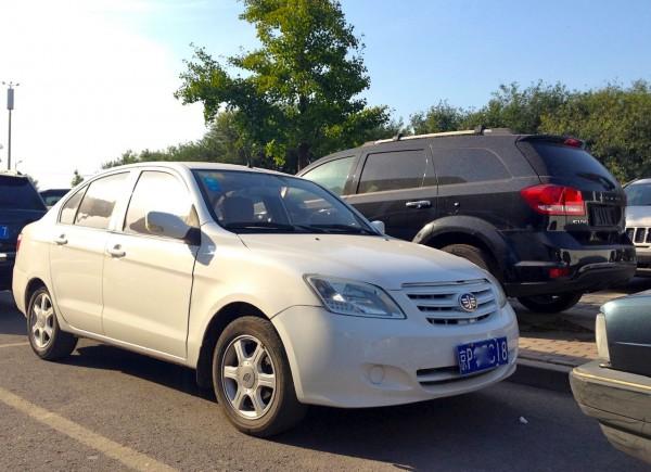 FAW Xiali N3