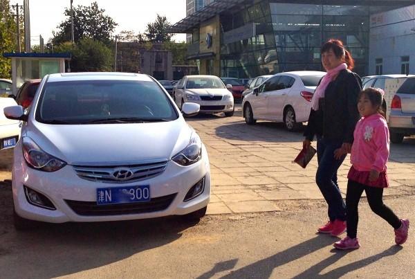 Hyundai Elantra Langdong