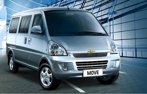 Chevroet N300 Move Egypt 2013