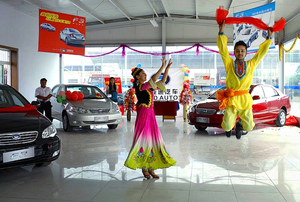 BYD Dealership