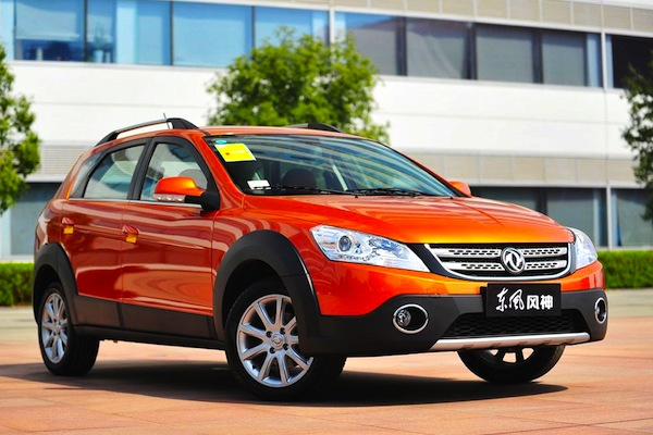 Dongfeng Fengshan H30 Cross. Picture courtesy of hbsocar.com