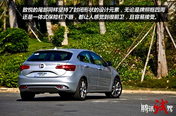 Fiat Ottimo China January 2014b