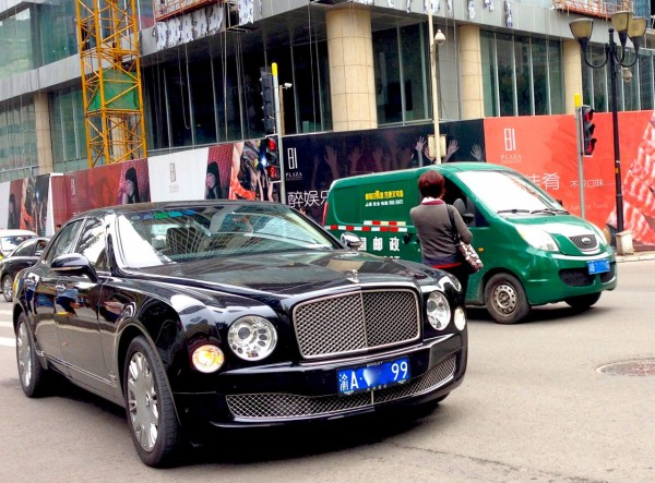11. Bentley Mulsanne