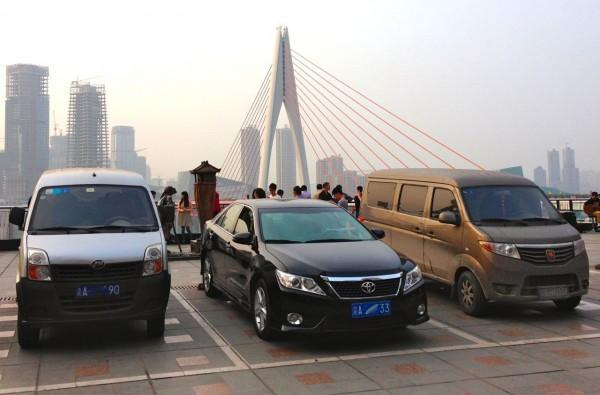 24. Lifan Minivan Toyota Camry Chana Taurus