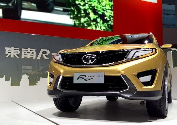 Soueast R7 Concept Beijing 2014