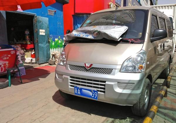 Wuling Rongguang