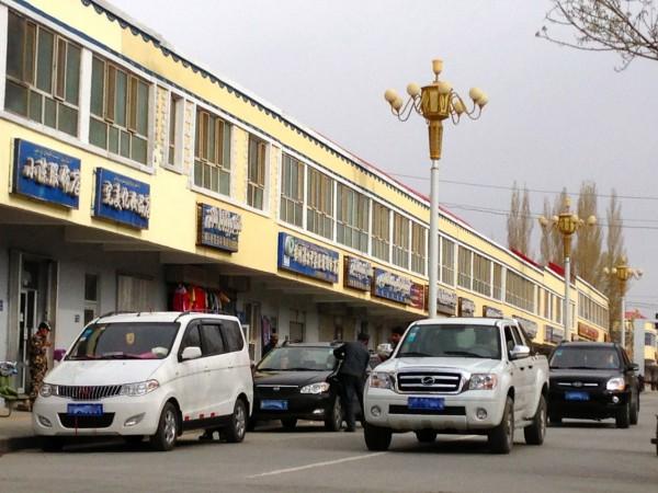 10. Tashkurgan street scene