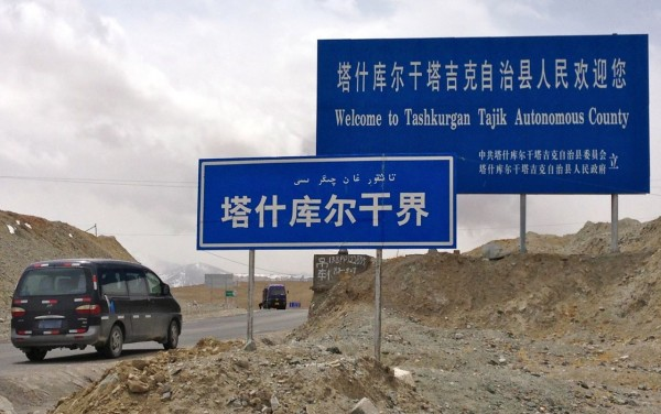 15. Tajik Autonomous County