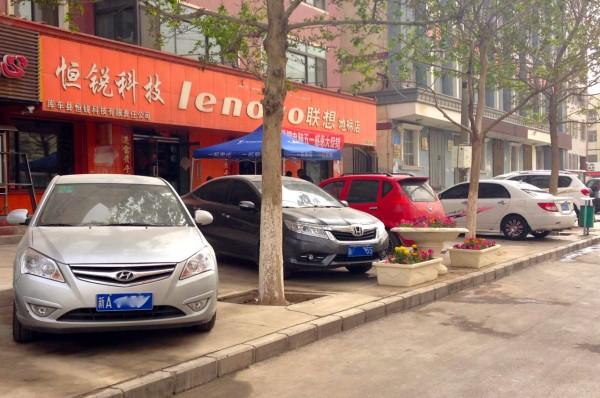 6. Hyundai Elantra Yuedong Honda CRider