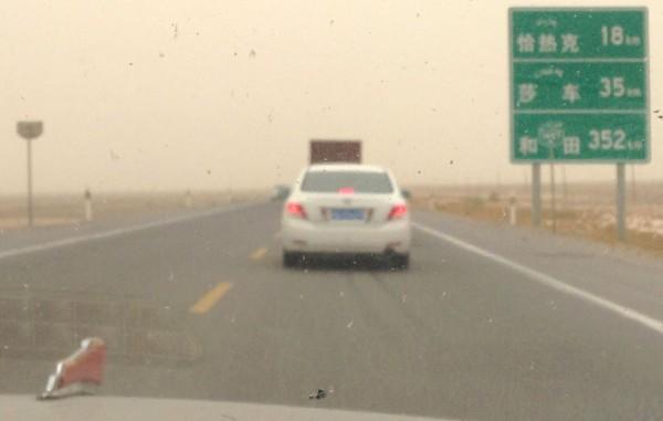 China desert 2