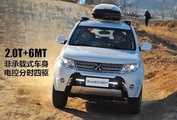Beijing Auto Weiwang 007 China January 2015. Picture courtesy autohome.com.cn