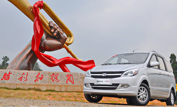 Changhe Freedom M50. Picture courtesy auto.sohu.com