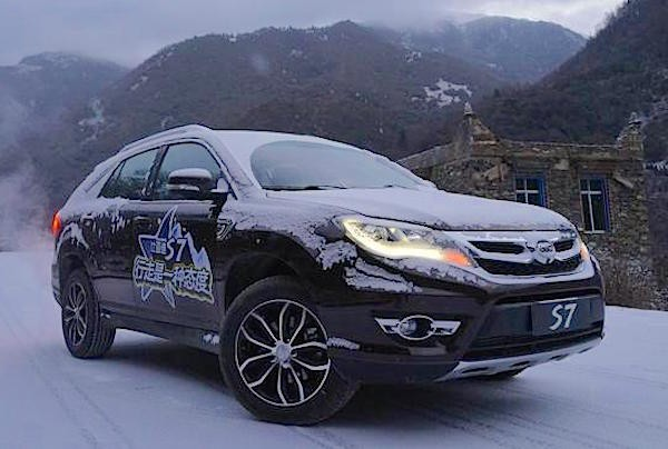 BYD S7 China February 2015. Picture courtesy xcar.com.cn