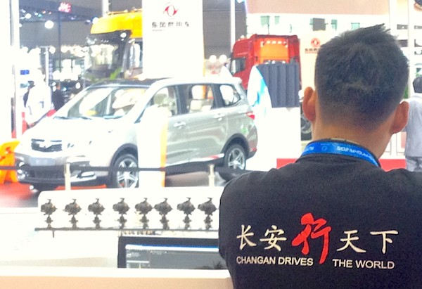 0. ChangAn drives the world