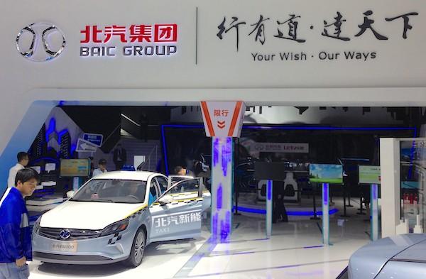 11. BAIC slogan
