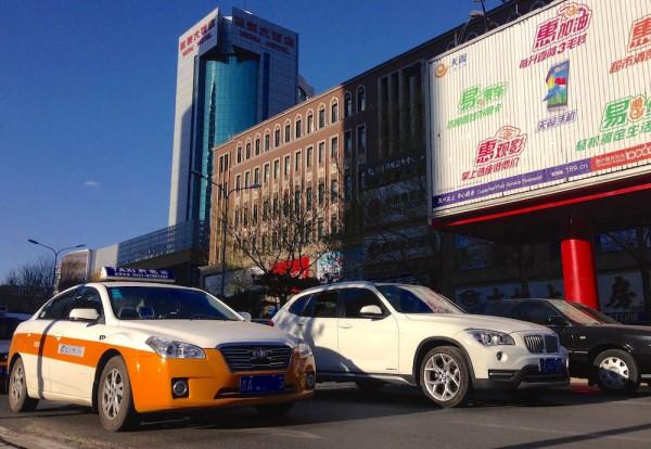 3. FAW Besturn B50 taxi Changchun