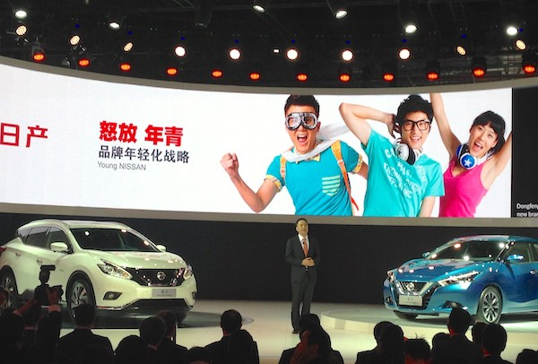 4. Nissan Young