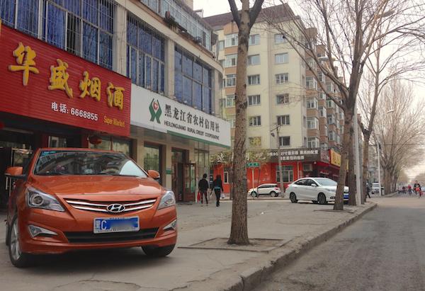 7. Hyundai Verna Mudanjiang