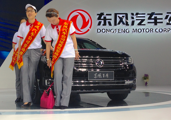 72. Dongfeng Number 1