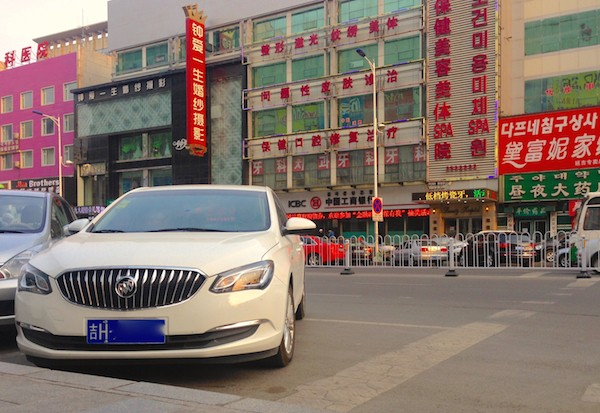 Buick Excelle GT Yanji