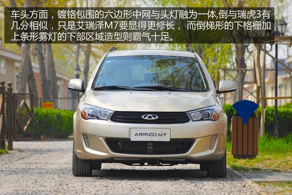 Chery Arrizo M7 China March 2015. Picture courtesy autochina.com.cn