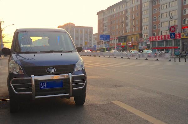 FAW V70 Yanji