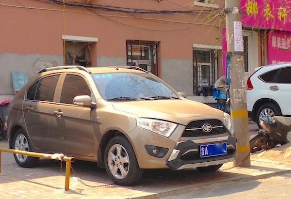 FAW Xiali N7 Changchun