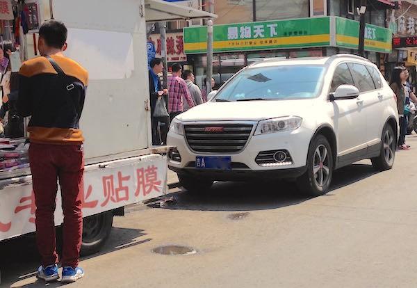 Haval H6 Sport Changchun