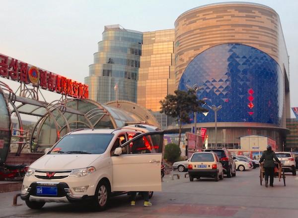 Wuling Hongguang Yanji 2