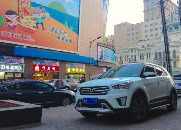 5. Hyundai ix25 Harbin