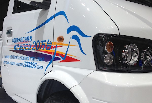 67. Dongfeng DFSK K01