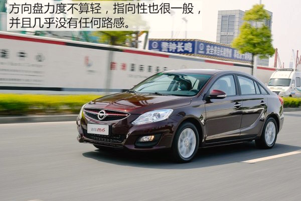 Haima M6 China April 2015
