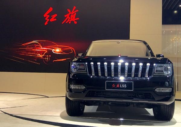 Hongqi LS5