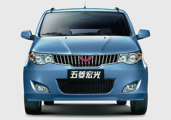 Wuling Hongguang World 2014