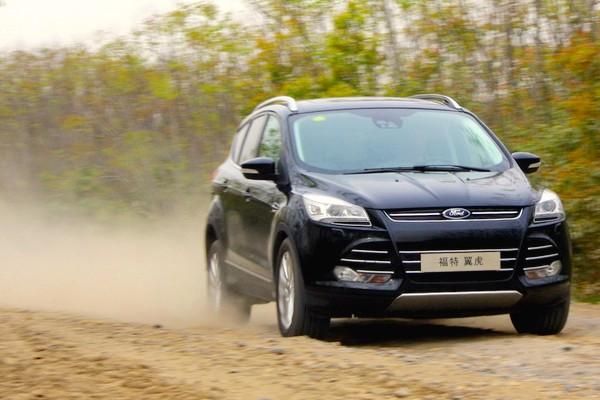 Ford Kuga China June 2015. Picture courtesy auto.sohu.com