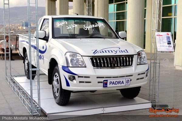 Zamyad Padra Iran. Picture courtesy persiankhodro.com