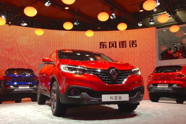 Renault Kadjar China