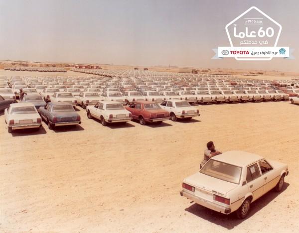 Toyota 60 years Saudi Arabia