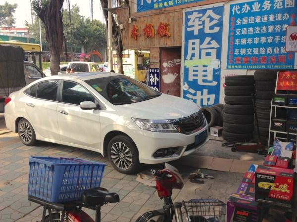Honda CRider Guangzhou 2