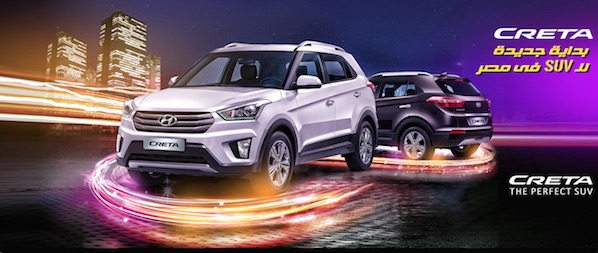Hyundai Creta Egypt October 2015