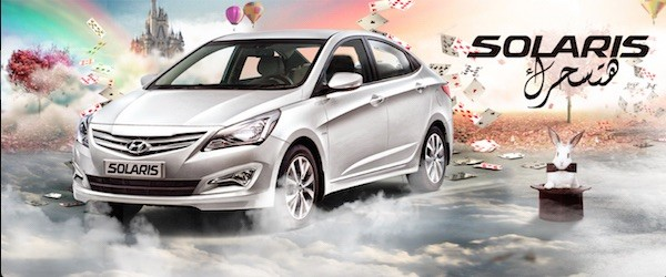 Hyundai Solaris Egypt October 2015